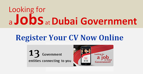 dubai government jobs register your cv online - Register Cv